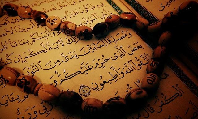 Konsep Muhkam dan Mutasyabih Dalam Al-Quran, Pengertian Muhkam dan Mutasyabih