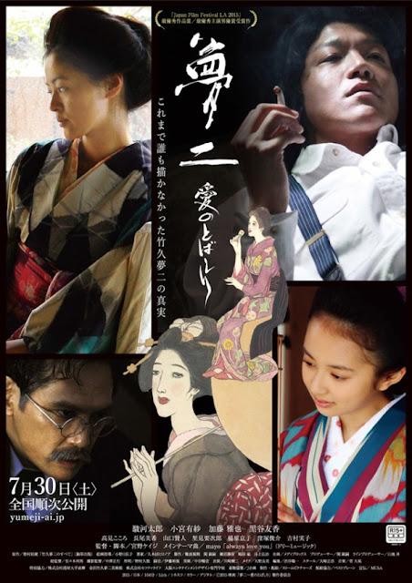 Sinopsis Yumeji: A Spurt of Love / Yumeji Ai no Tobashiri (2016) - Film Jepang