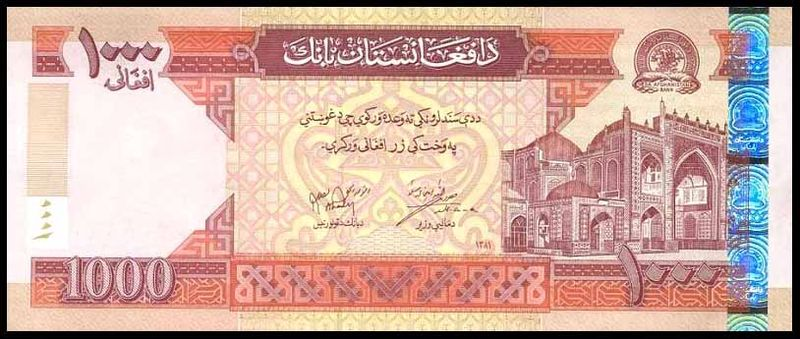 Central Bank Of Afghanistan Injects Usd 300 000 To Ilize Local Currency