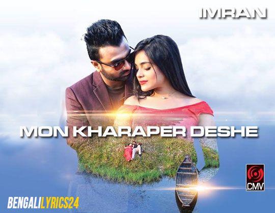 Mon Kharaper Deshe, Imran