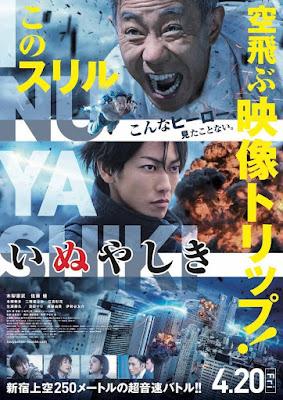 Sinopsis Film Inuyashiki