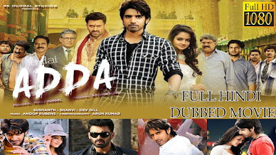 Yeh Hai Adda 2016 Hindi Dubbed 720p HDRip 850mb south indian movie Yeh Hai Adda hindi dubbed 720p hdrip web rip free download or watch online at world4ufree.pw
