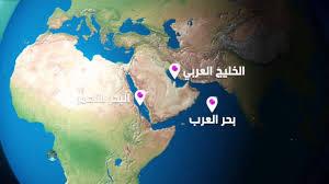 حل درس الموقع الجغرافي واهميته