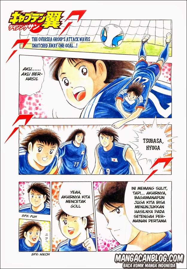 Captain Tsubasa – Rising Sun Chapter 07-1