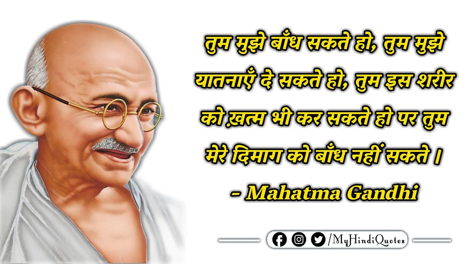 Mahatma gandhi Quotes 3