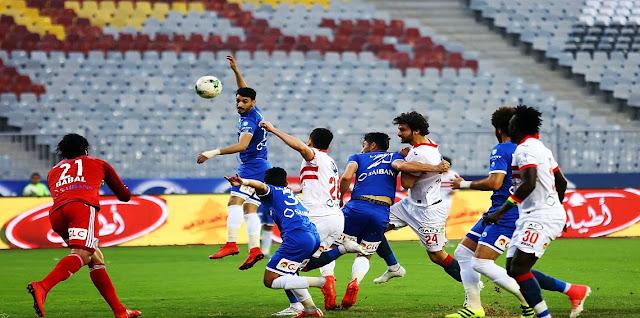 حقيقة إنسحاب نادي سموحة من نهائي كأس مصر 2018