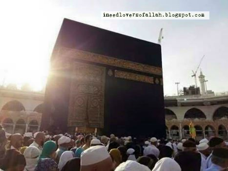 Makkah Live 2017 ~ I Need 9,999,999 Lovers Of Allah