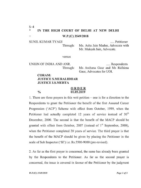 macp-delhi-high-court-order-page01