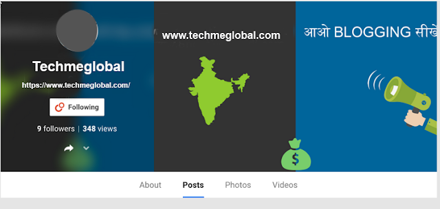 Techmeglobal-brand