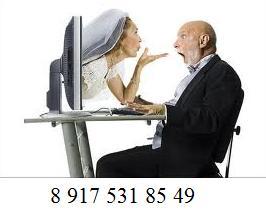бесплатные знакомства парнями в умани за 2012