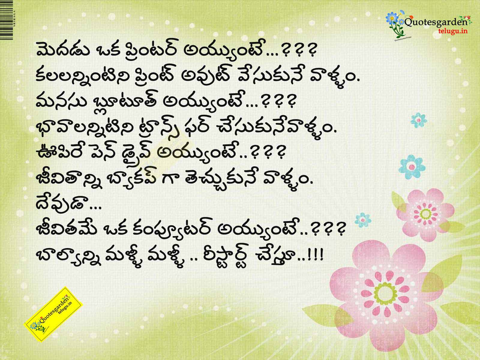 Original Telugu Good Quotes About Life Paulcong