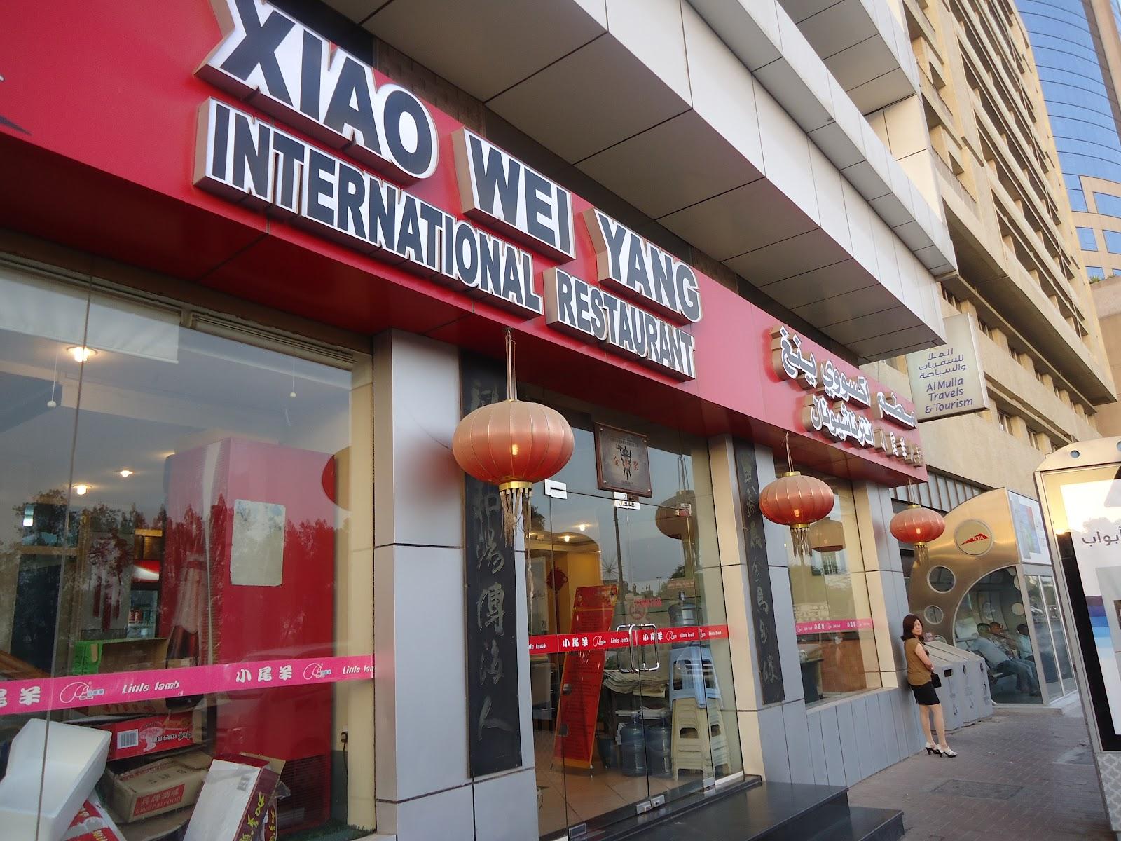 Hot pot at xiao wei yang lady her sweet escapes hotpot xiao wei yang in deira solutioingenieria Gallery