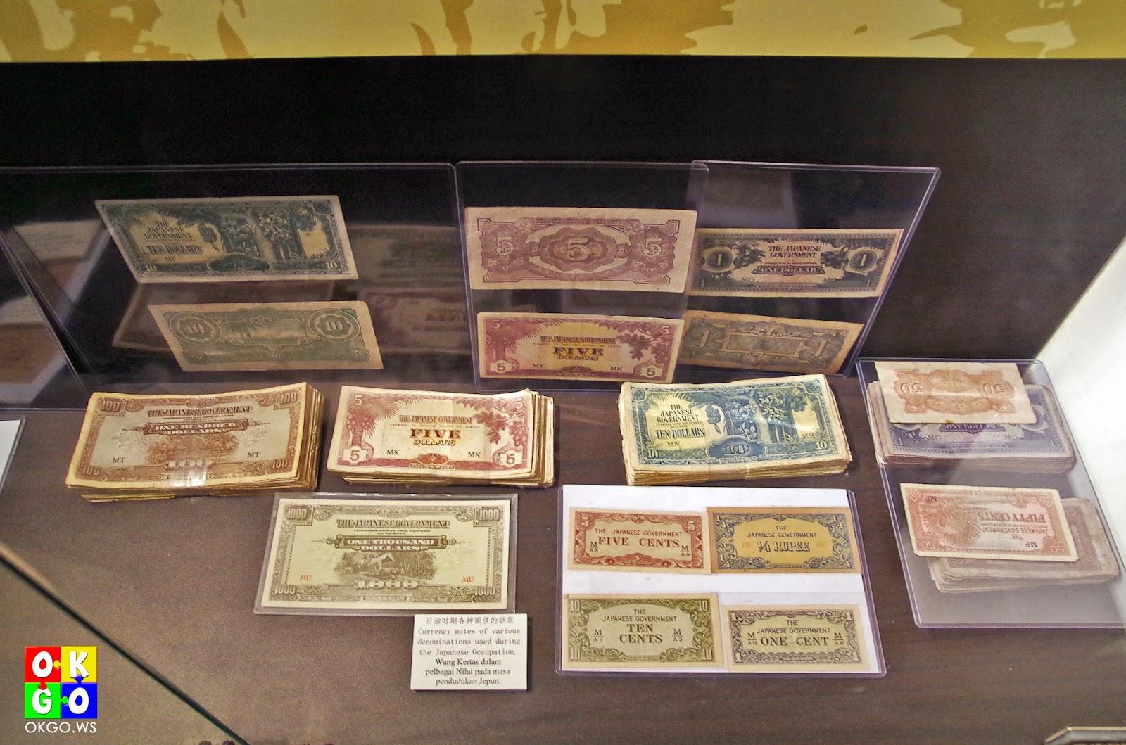 Chinese Heritage Museum Japanese banana money