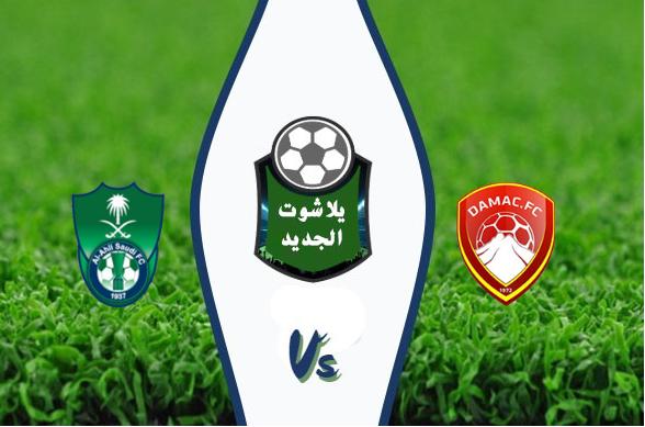 نتيجة مباراة الاهلي السعودي وضمك اليوم الثلاثاء 25 أغسطس 2020 الدوري السعودي