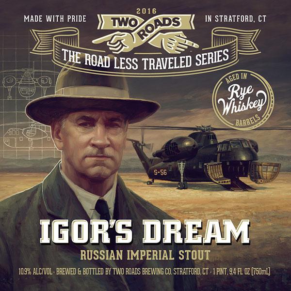 "Пиво ""Мечта Игоря"" 2016 | Igor's Dream"