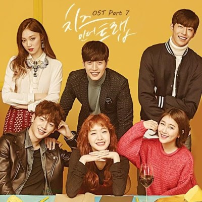 Lyric : Tearliner Ft. Taru - Maybe Love (OST. Cheese In The Trap)