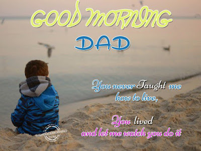 good-morning-messages-to-dad
