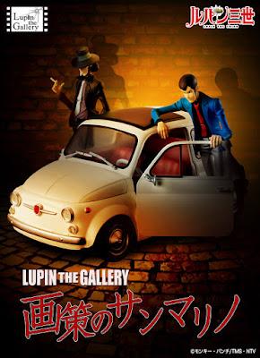 Lupin the Gallery Kakusaku no San Marino della Megahouse