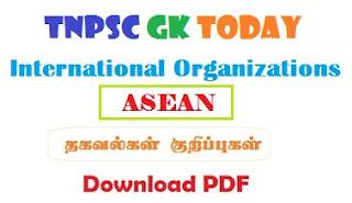 TNPSC GK: International Organizations - ASEAN - Notes in Tamil, English - Download PDF
