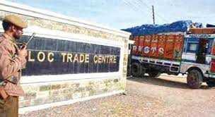 LoC Trade Suspended