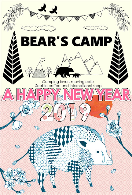 Bear's CAMP Cafe 2019 !!