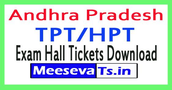 AP TPT/HPT Exam Hall Tickets Download 2017
