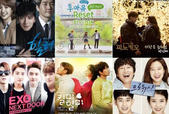 Rekomendasi Drama Korea 2018 Yang Wajib Kalian Tonton