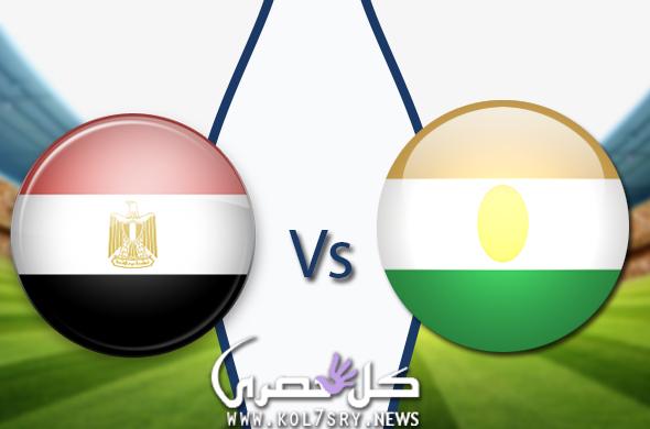 مشاهدة منتخب مصر والنيجر