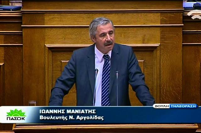 Γ. Μανιάτης: Εξευτελίζουν τους συνταξιούχους και ταπεινώνουν τη χώρα
