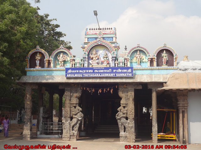 Thiagarajaswamy temple Thiruvottiyur