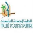 FP Errachidia