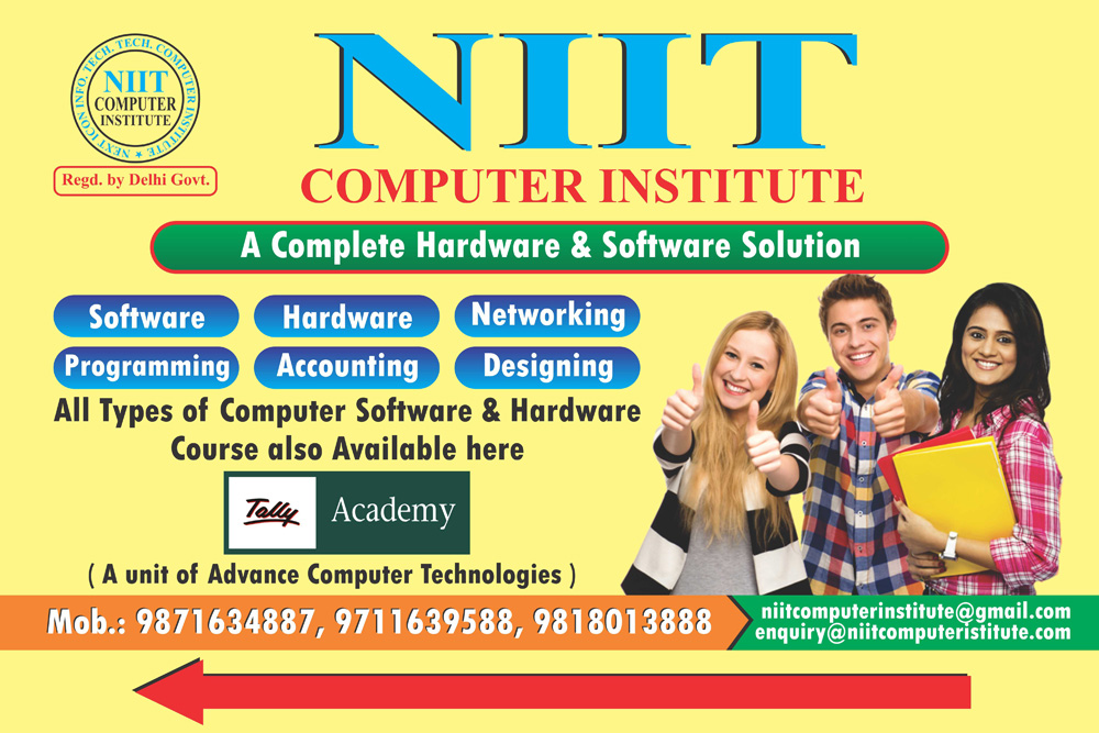 Image Result For Home R S Design Computer Services