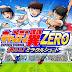 Capitán Tsubasa ZERO v1.2.6 Apk [Android/iOS]
