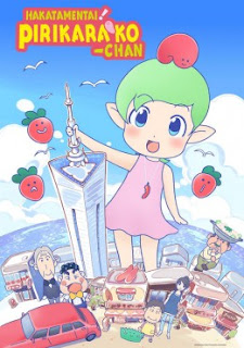 Hakata Mentai! Pirikarako-chan 8  online