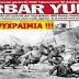 ΤΩΡΑ ΠΑΡΤΕ ΧΑΠΙΑ!!! Η «ΠΡΑΓΜΑΤΙΚΗ» ΙΣΤΟΡΙΑ ΤΗΣ ΕΛΛΑΔΟΣ ΣΥΜΦΩΝΑ ΜΕ ΤΟΥΣ ΤΟΥΡΚΟΥΣ! Μάθετε ΜΕ ΠΟΣΑ ΑΙΣΧΗ  έχουν παραχαράξει την Ελληνική ιστορία τα ΑΓΑΡΙΝΑ ΣΚΥΛΙΑ και πως μας ΒΛΕΠΟΥΝ!!!!