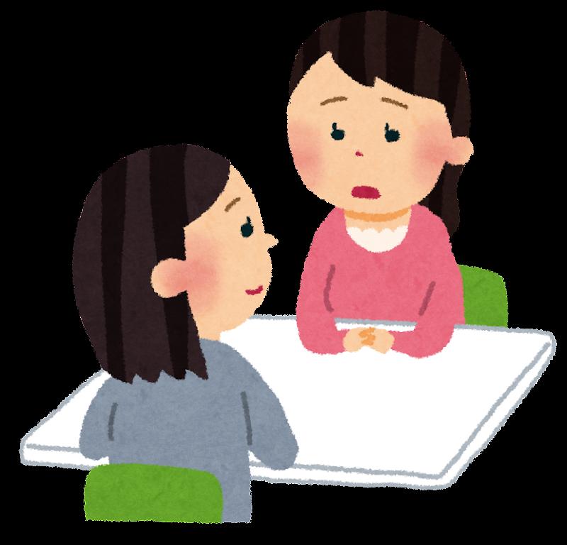 愛知県の人工妊娠中絶を実施している病院 76件 …