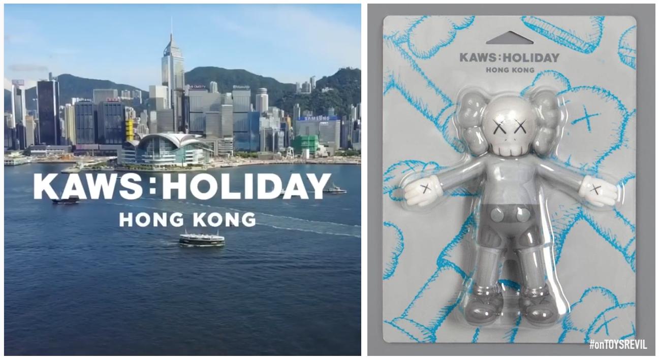 83ca15fe KAWS:HOLIDAY in Hong Kong (March 22-31, 2019)