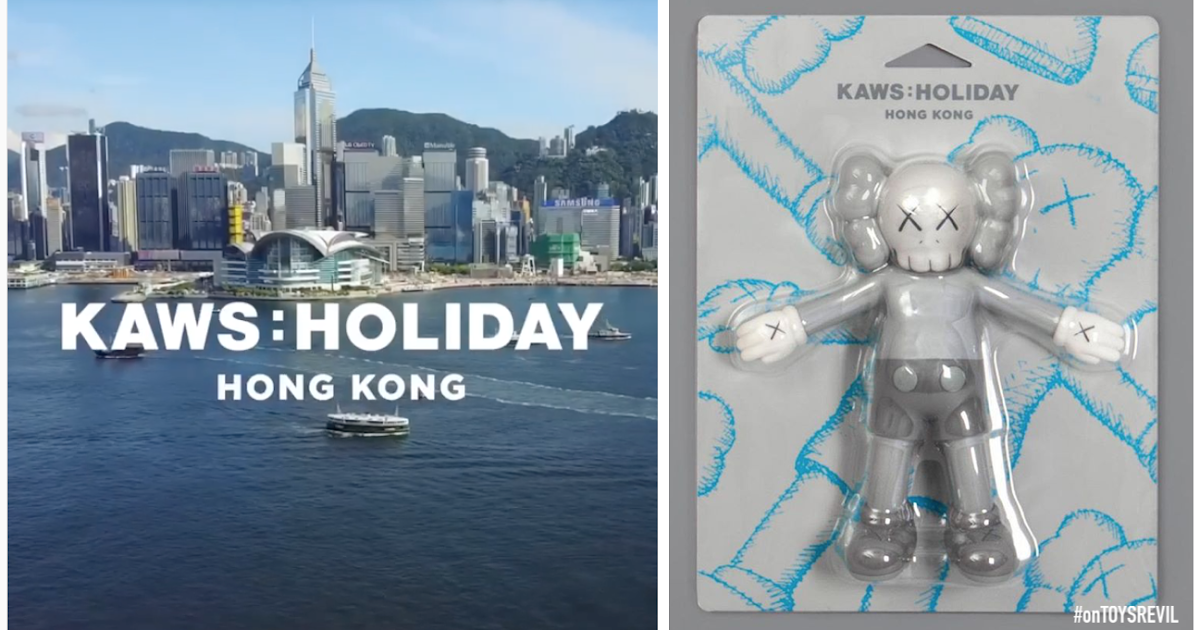 G KAWS HOLIDAY Bath Toy Figure Floating Toy for Kids Fake Toys