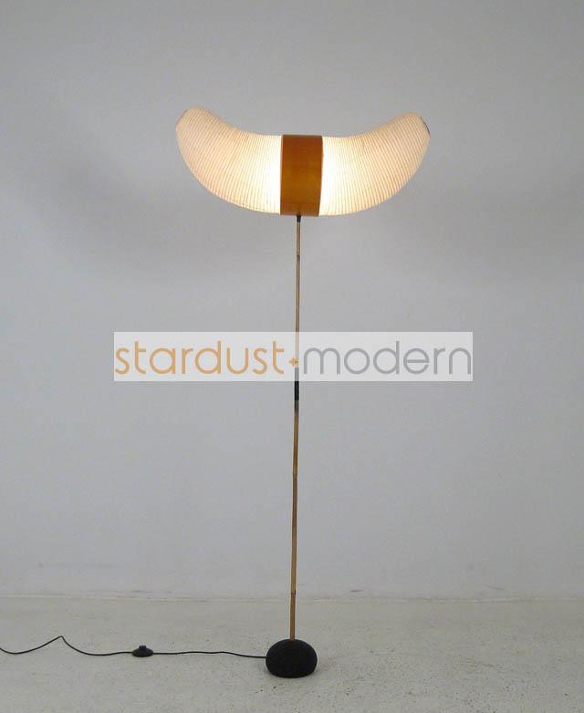 AKARI BB333S 67-INCH FLOOR LAMP, NOGUCHI LAMP ...