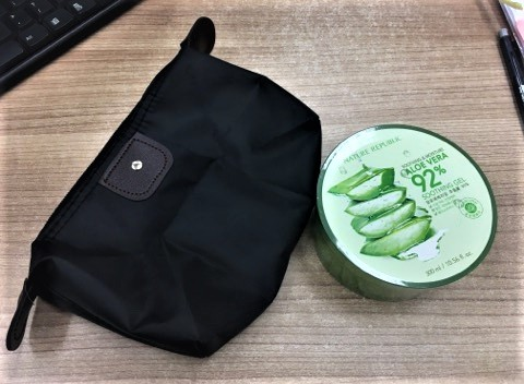 Menang Aloevera Nature Republic Soothing Gel & Travel Pouch