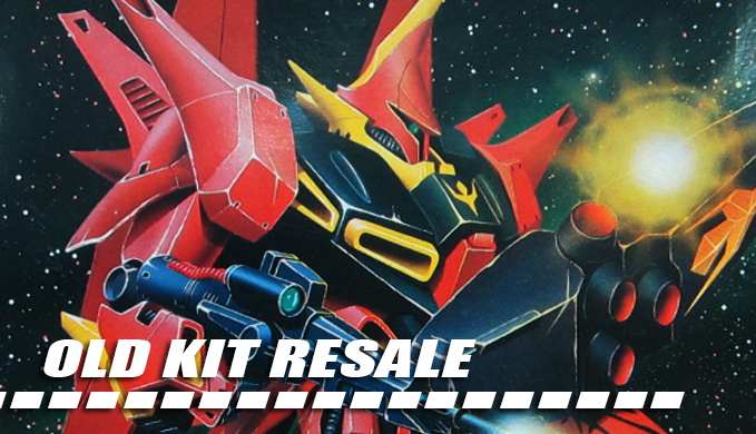 Old Kits Z / ZZ / GPB GunPla Resale September 2016