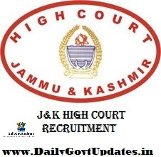 JAMMU & KASHMIR  HIGH COURT JUDGE RECRUITMENT 2018 - DailyGovtUpdates.in
