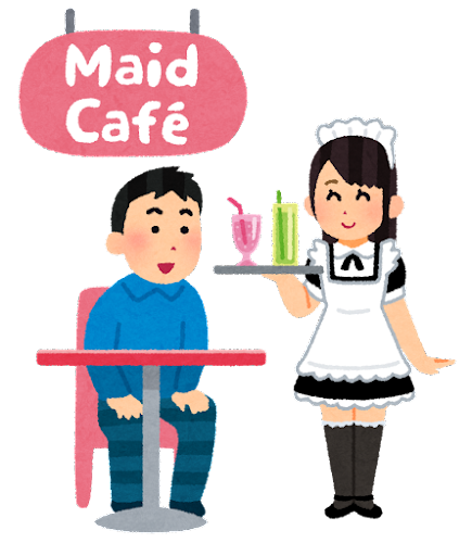 メイド喫茶のイラスト