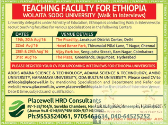Teaching Jobs for Ethiopia Universities - Gulf Jobs for