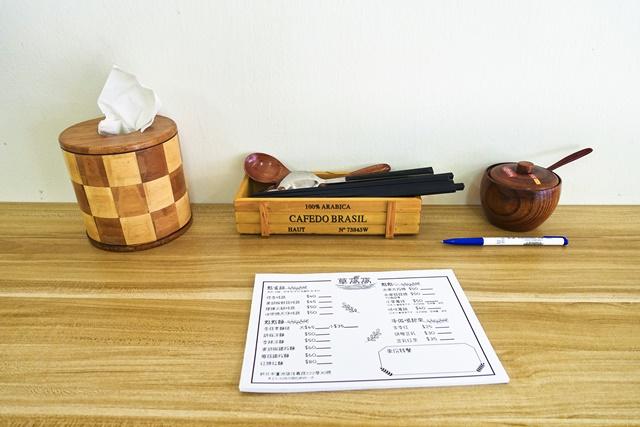 草窩窩素廚房~蘆洲巷弄素食早午餐