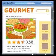 gourmet_website.png