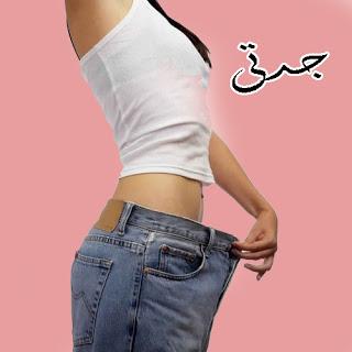 الصمغ العربي للتخسيس