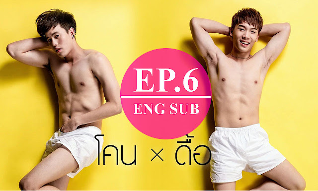 The Underwear The Series EP.6 [รัก/ชั้น/นัย] Full Episode