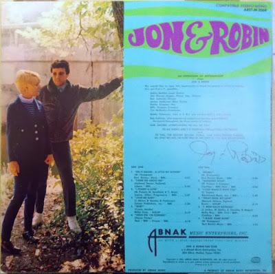 Jon & Robin - The Soul Of A Boy And Girl (1967 2017 USA)