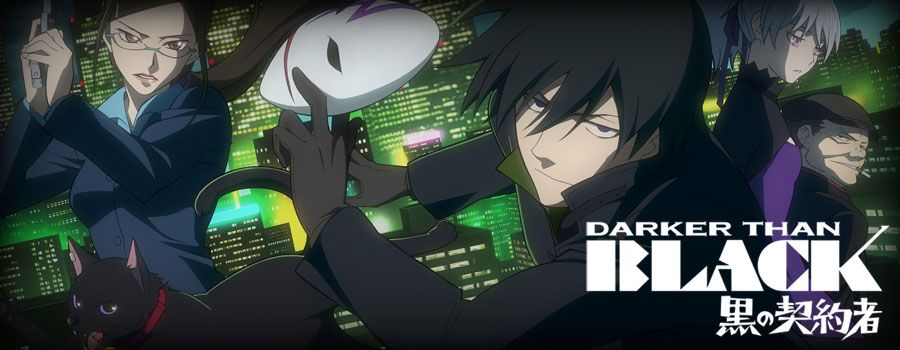 Darker than Black: Ryuusei no Gemini Arabic